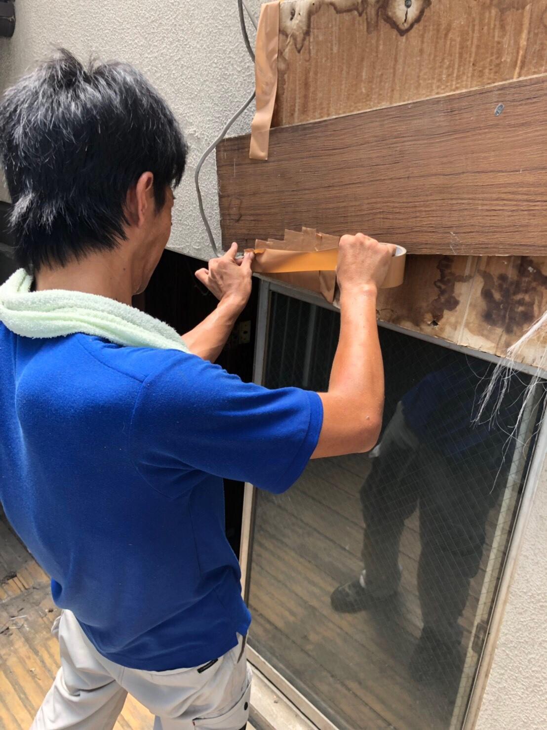 大阪府 遺品整理 その5