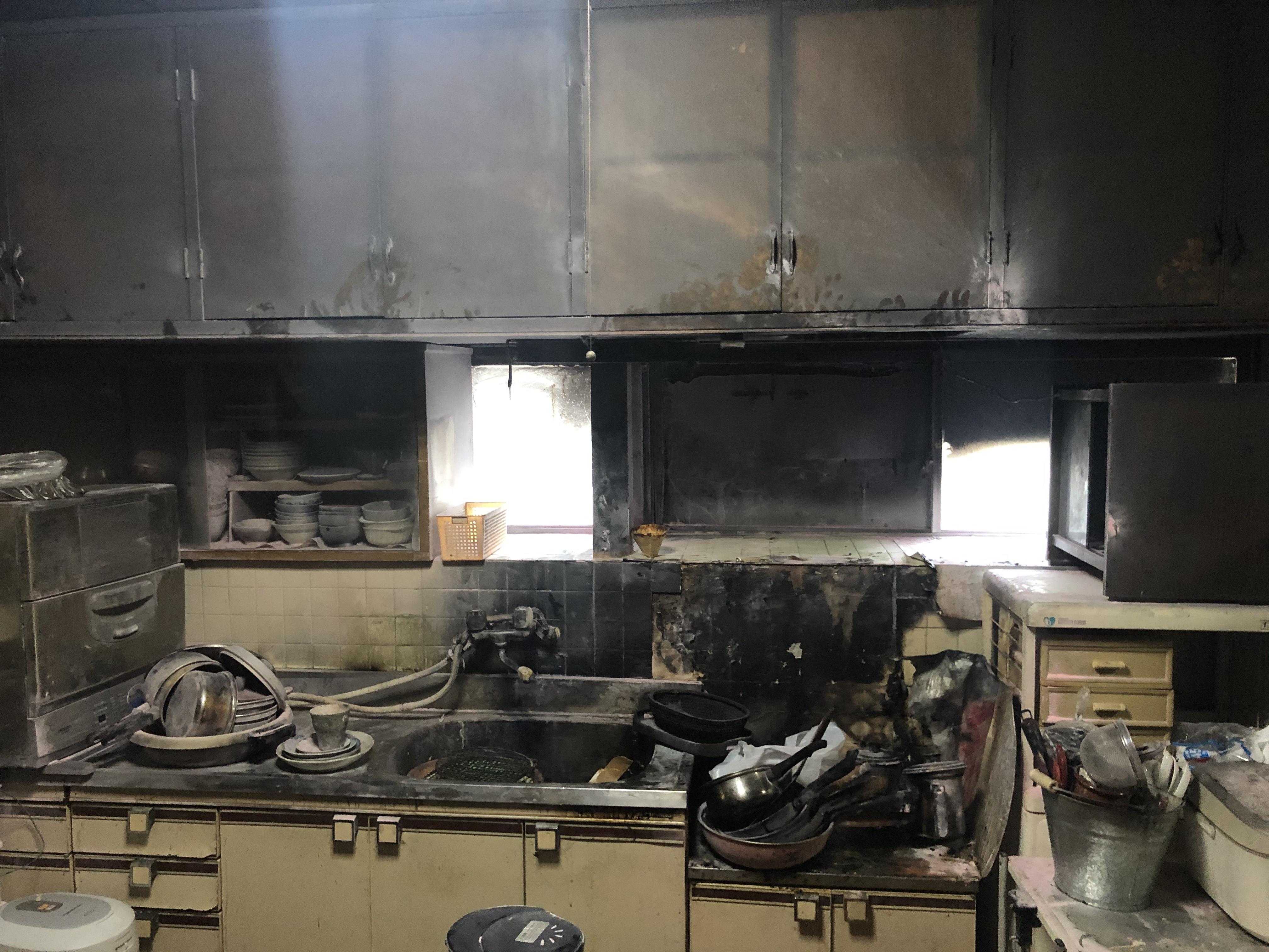 キッチン火災見積り