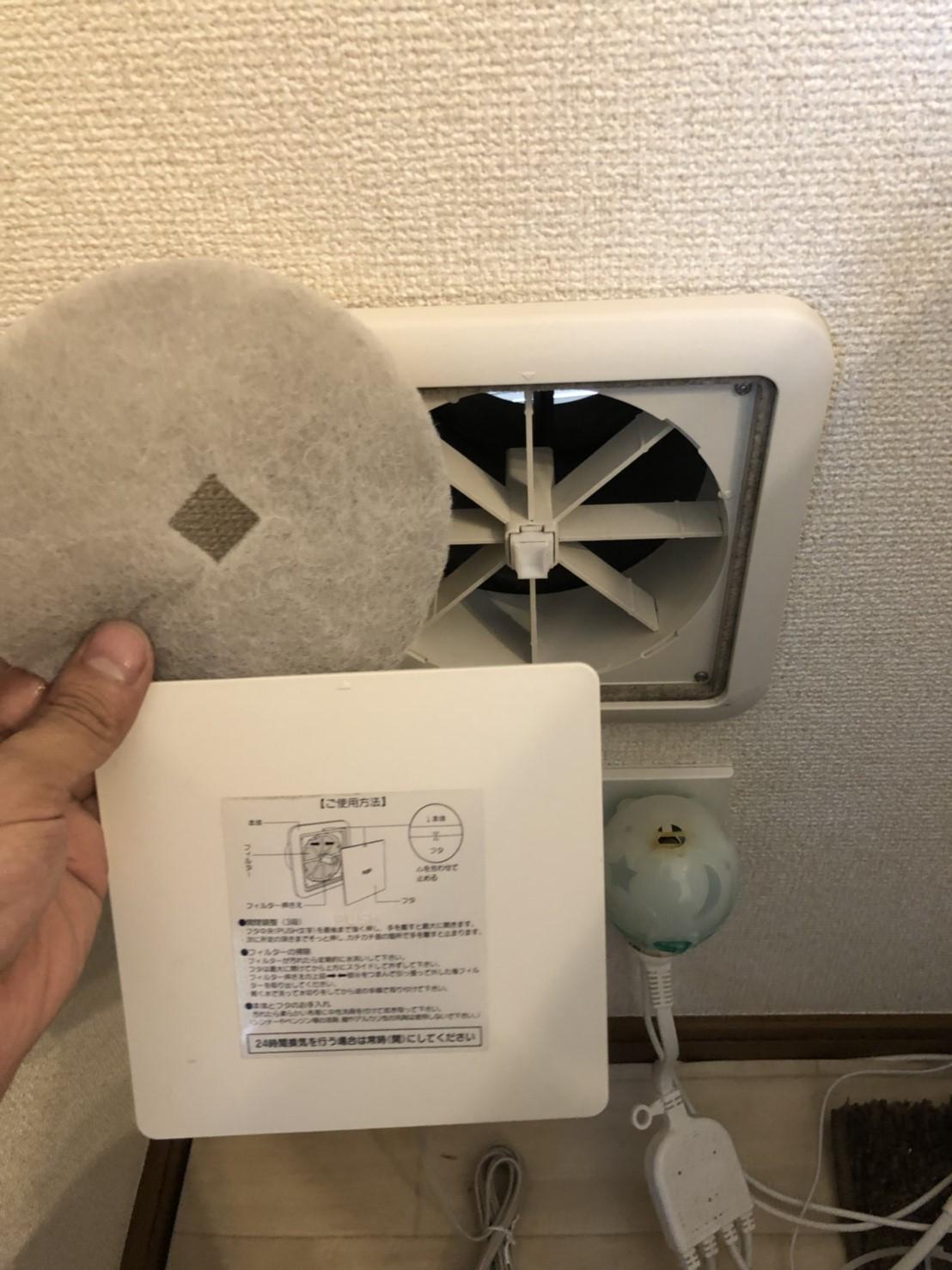 横浜市鶴見区  【火災現場復旧】